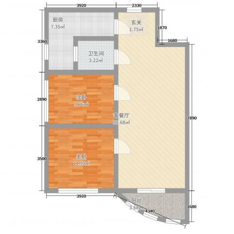 新安花园2室2厅1卫1厨99.00㎡户型图