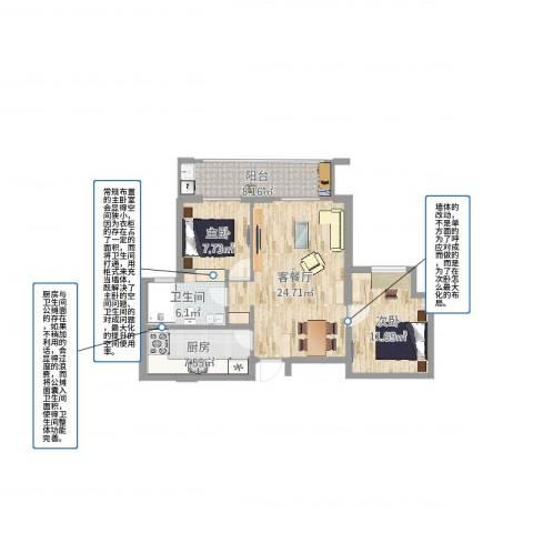 融侨华府-88m²2室2厅1卫1厨82.00㎡户型图
