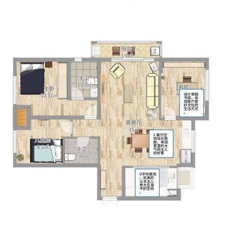 融侨华府5,6#02,064室2厅2卫1厨104.00㎡户型图