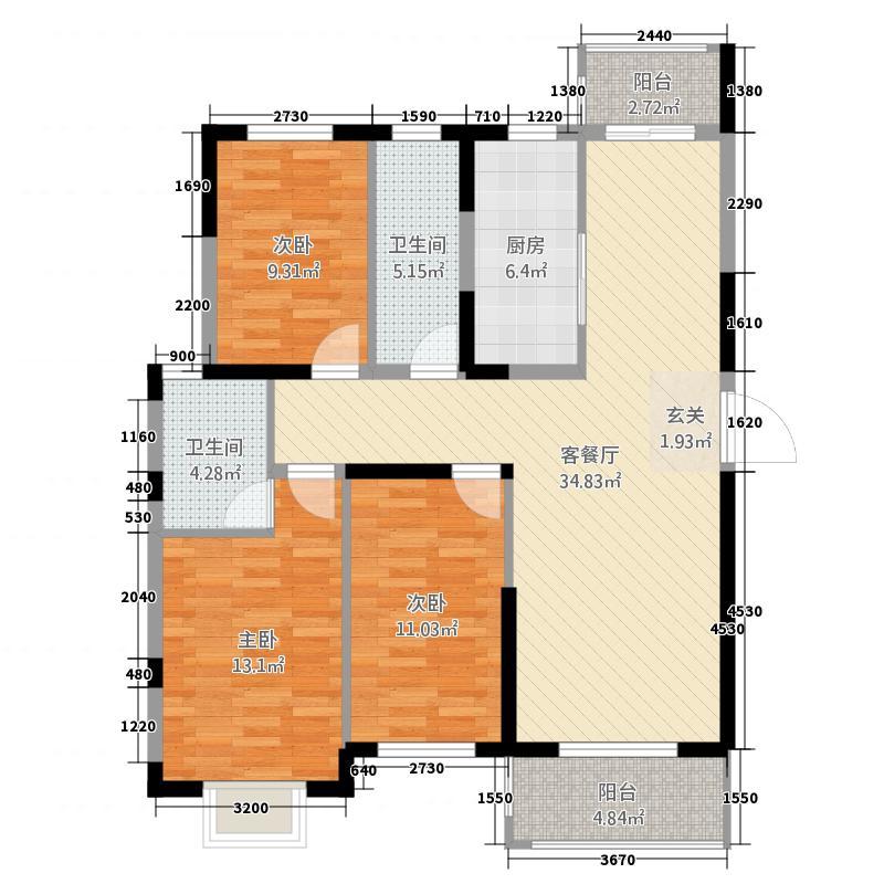 置地・天中第一城北苑13.13㎡F3户型2室2厅2卫1厨