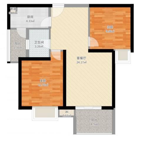 中海观园2室2厅1卫1厨77.00㎡户型图