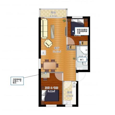 磨房北里1室1厅1卫1厨62.00㎡户型图