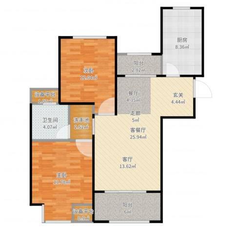 虹桥宝龙城2室2厅1卫1厨97.00㎡户型图