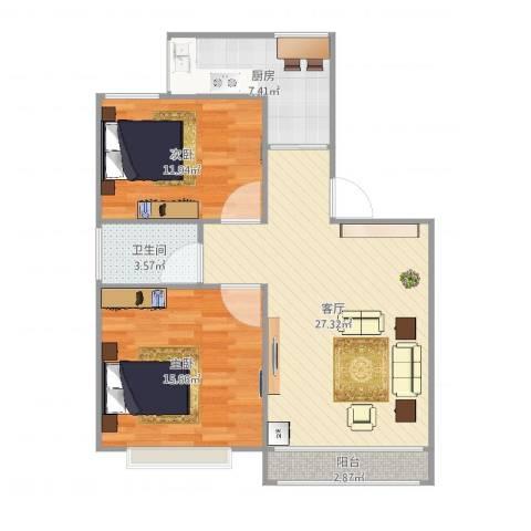 浦江世博家园九街坊2室1厅1卫1厨86.00㎡户型图