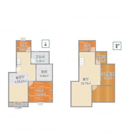 世纪非凡怡园3室2厅1卫1厨135.00㎡户型图