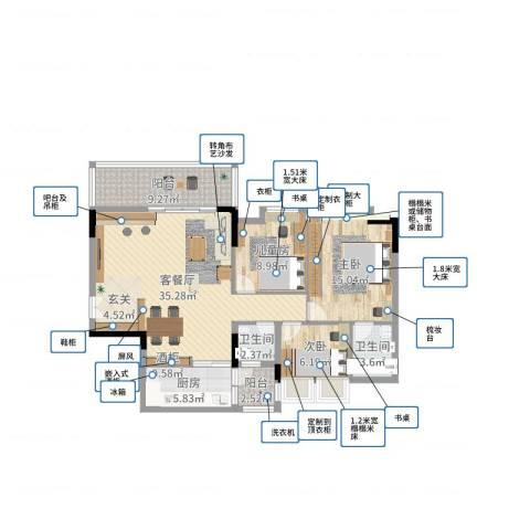 九洲花园3室2厅3卫1厨112.00㎡户型图