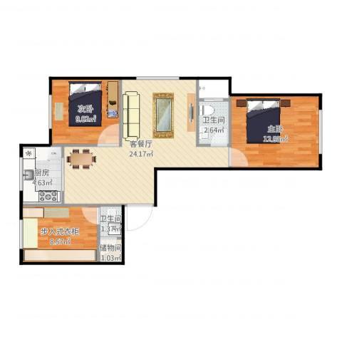 家豪圣托里尼2室2厅2卫1厨80.00㎡户型图