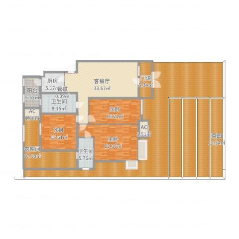 嘉华帕醍欧3室2厅2卫1厨327.00㎡户型图