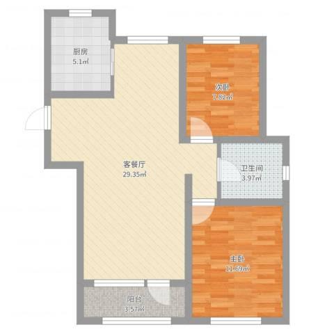 外滩九号2室2厅1卫1厨77.00㎡户型图