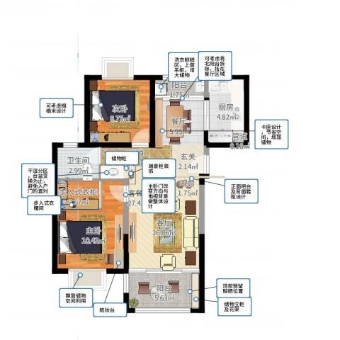 上海裕花园2室2厅1卫1厨81.00㎡户型图