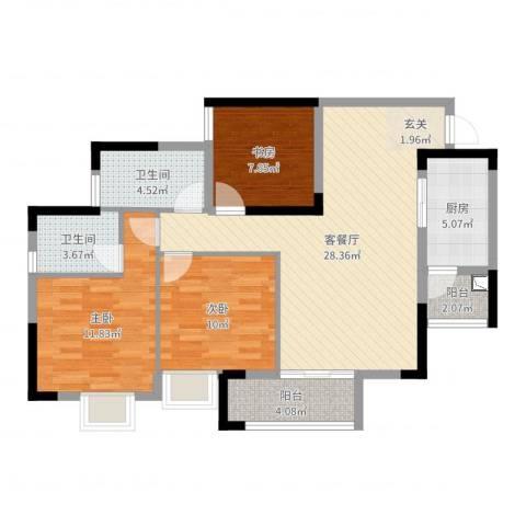 美丽泽京3室2厅2卫1厨97.00㎡户型图