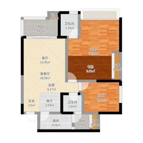金辉融侨半岛香弥山1号2室2厅2卫1厨96.00㎡户型图