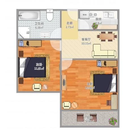上南五村2室2厅1卫1厨64.00㎡户型图