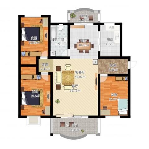 万科水晶城皓石园3室2厅1卫1厨145.00㎡户型图