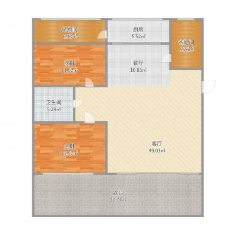 开世嘉年2室1厅1卫1厨155.00㎡户型图