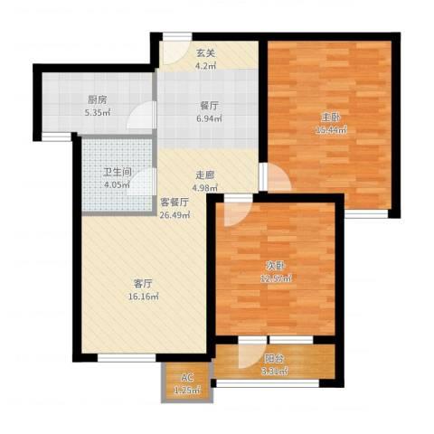 亿城堂庭2室2厅2卫1厨86.00㎡户型图