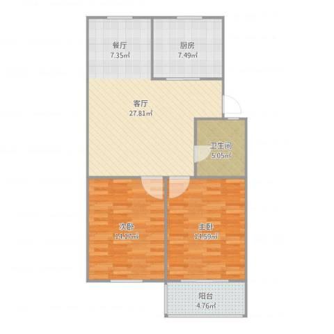 铁桥小区2室1厅1卫1厨92.00㎡户型图