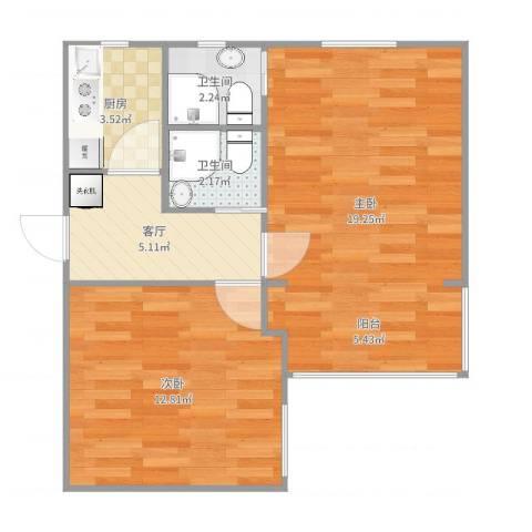 幸福第一公寓2室1厅2卫1厨56.00㎡户型图