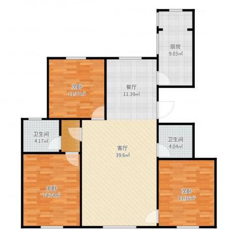 水韵豪庭3室1厅2卫1厨124.00㎡户型图