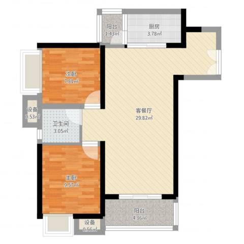 东莞长安万达广场2室2厅1卫1厨76.00㎡户型图