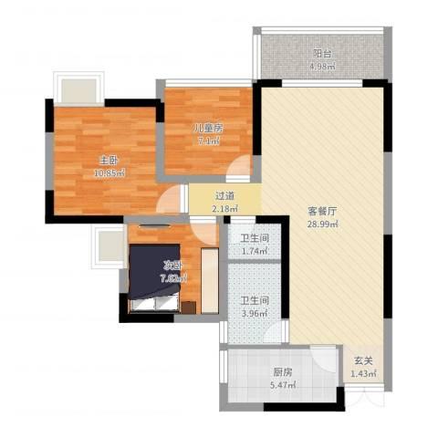 合川北城华府-实际原始户型图3室2厅2卫1厨88.00㎡户型图