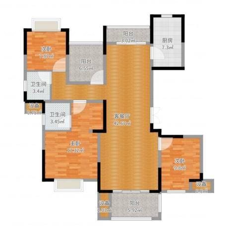 中旅狮山名门3室2厅2卫1厨137.00㎡户型图