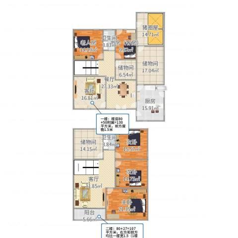 名门山庄4室3厅2卫1厨292.00㎡户型图