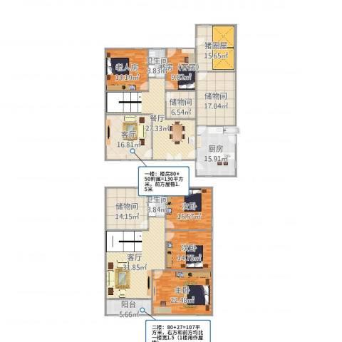 名门山庄4室3厅2卫1厨311.00㎡户型图
