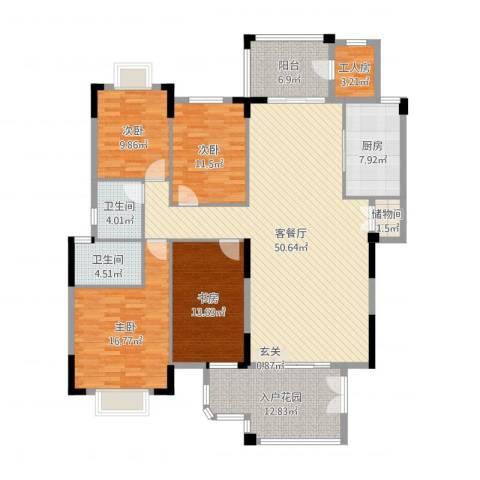 尚品世家4室2厅2卫1厨179.00㎡户型图