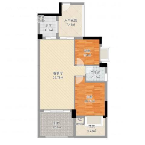 中航格澜郡别墅2室2厅1卫1厨88.00㎡户型图