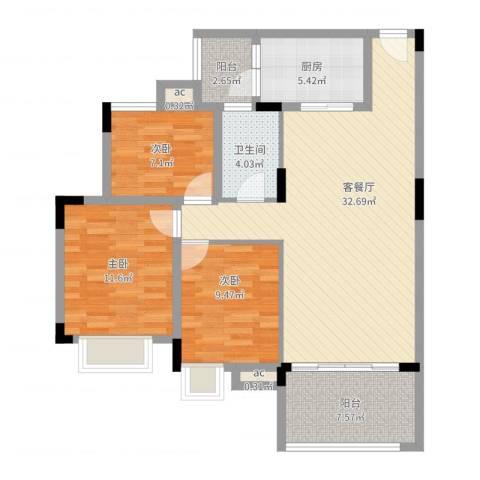 新世界花园3室2厅1卫1厨117.00㎡户型图