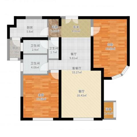 金地紫云庭2室2厅3卫1厨100.00㎡户型图