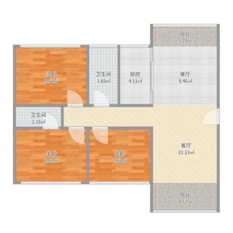 金纬苑3室1厅2卫1厨93.00㎡户型图