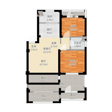 凯隆・城市广场2室2厅1卫1厨86.00㎡户型图