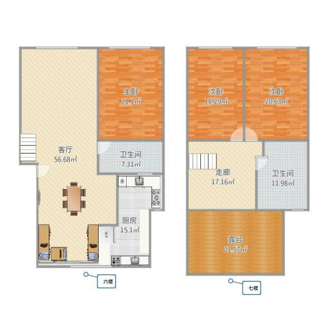 上泰花苑3室1厅2卫1厨237.00㎡户型图