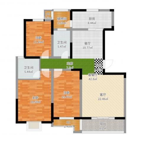 天久一品3室2厅2卫1厨150.00㎡户型图