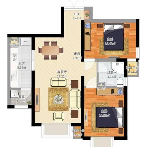 开明小区2室2厅1卫1厨76.00㎡户型图