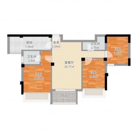 御泉万景3室2厅2卫1厨81.00㎡户型图