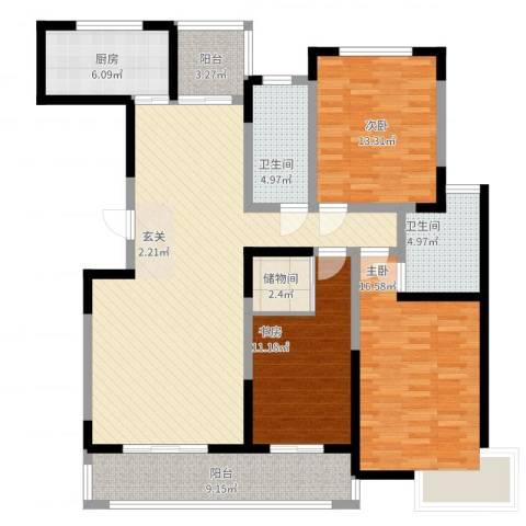 金水华都3室2厅2卫1厨158.00㎡户型图