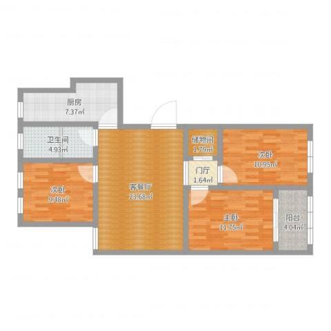 金玉豪庭3室2厅1卫1厨95.00㎡户型图