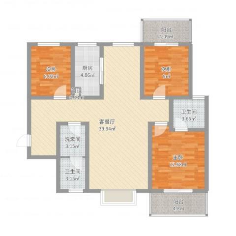 凤鸣华府二期颐和郡3室2厅2卫1厨117.00㎡户型图