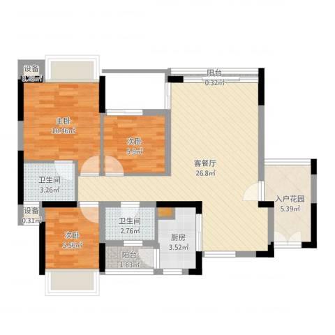 幸福枫景花园3室2厅2卫1厨83.00㎡户型图