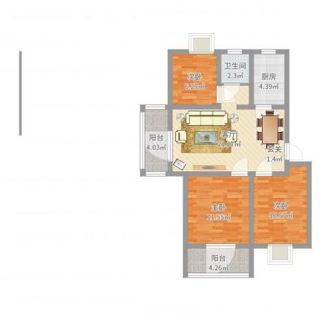 御庭世纪苑3室1厅1卫1厨81.00㎡户型图