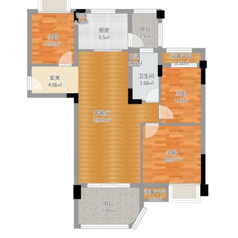 南通碧桂园3室2厅1卫1厨96.00㎡户型图