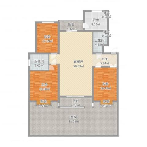 太阳城蓝山园3室2厅2卫1厨225.00㎡户型图