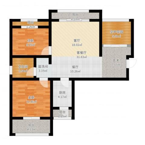 南海国际2室2厅1卫1厨92.00㎡户型图