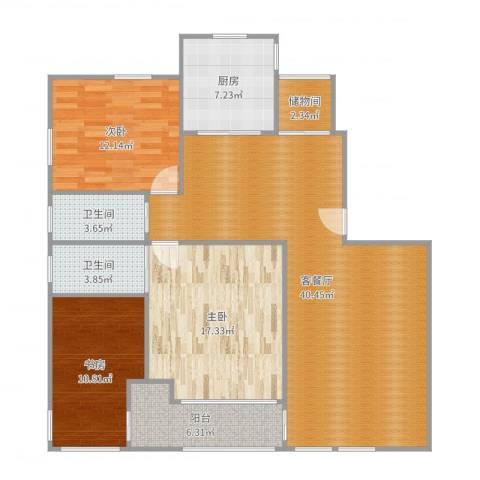 社会山花园3室2厅2卫1厨130.00㎡户型图