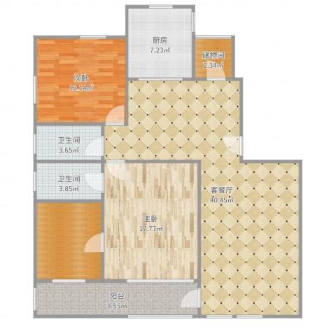 社会山花园2室2厅2卫1厨130.00㎡户型图