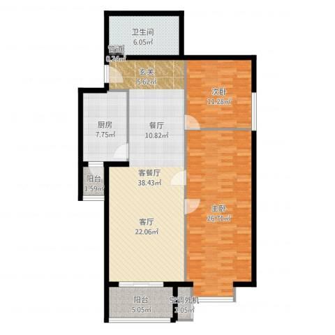 天人居2室2厅1卫1厨123.00㎡户型图