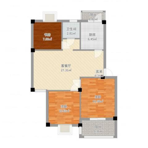 盛世嘉苑3室2厅1卫1厨95.00㎡户型图